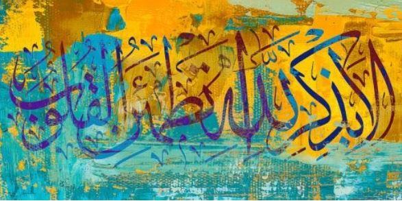 warna kaligrafi yang bagus