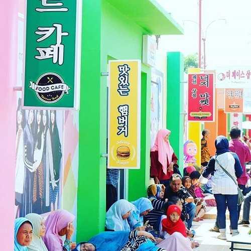 foto kampung kore kediri
