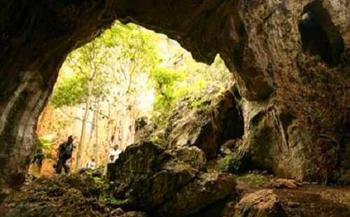 gua pawon