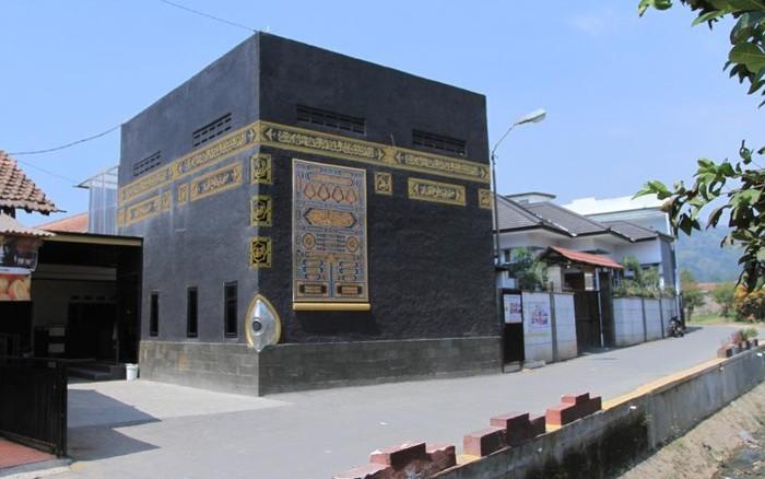 Masjid Al-Majid Bandung